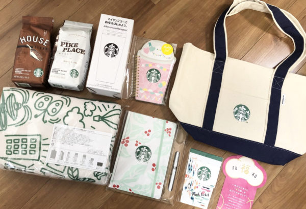 【スターバックスコーヒー】福袋の中身ネタバレ!2021年の予約通販情報も紹介!