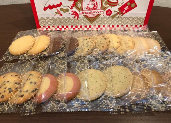 ステラおばさんのクッキー福袋2020.jpg