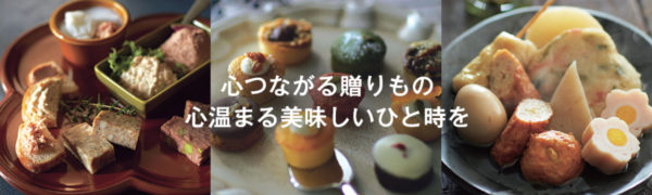 阪神百貨店お歳暮冬ギフト2020