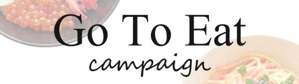 GoToイートキャンペーン