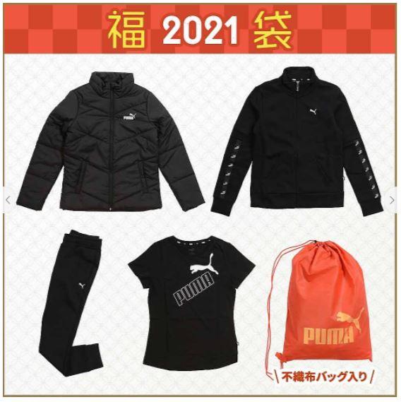 スポーツオーソリティ福袋2021