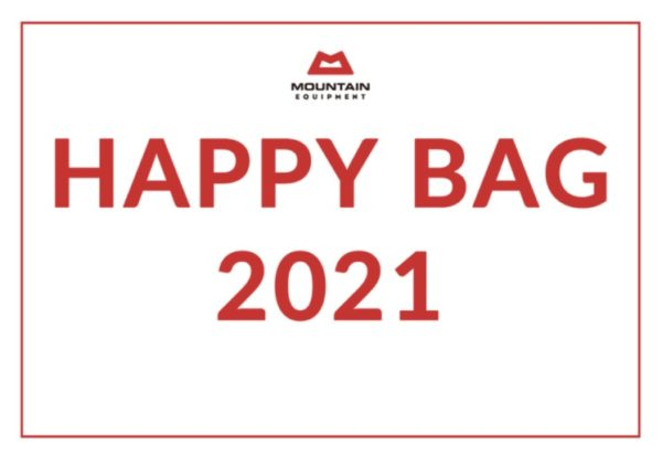 マウンテンイクイップメント福袋2021.jpg