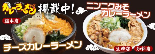 味の大王.jpg