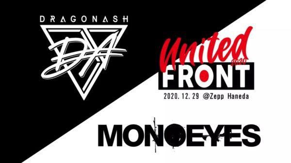 DRAGONASH LIVE TOUR 「UNITED FRONT 2020」