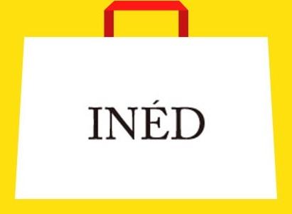 INED(イネド)福袋2021.jpg