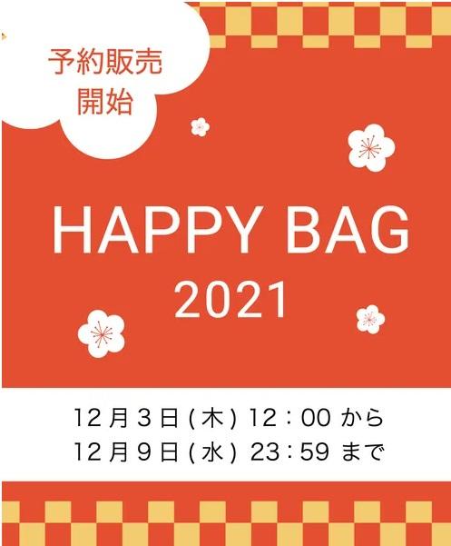 anyFAMエニファム福袋2021.jpg
