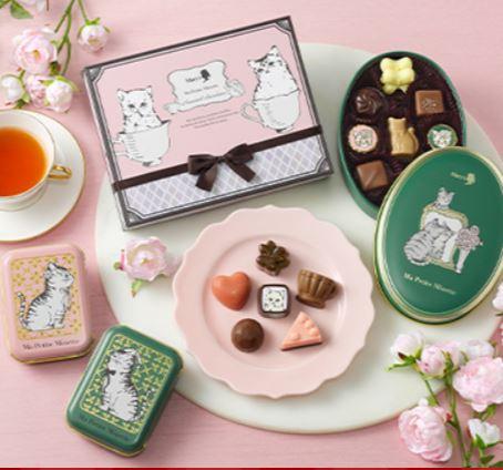 メリーチョコレートバレンタイン2021