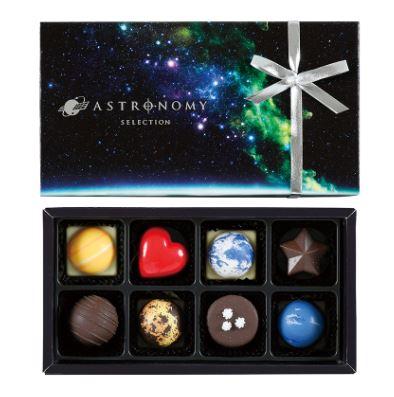 ASTRONOMY (アストロノミー)バレンタイン2021